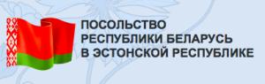 Valgevene saatkond