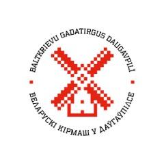 logo Daugavpils.