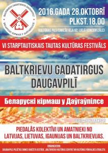 reklaam Daugavpils
